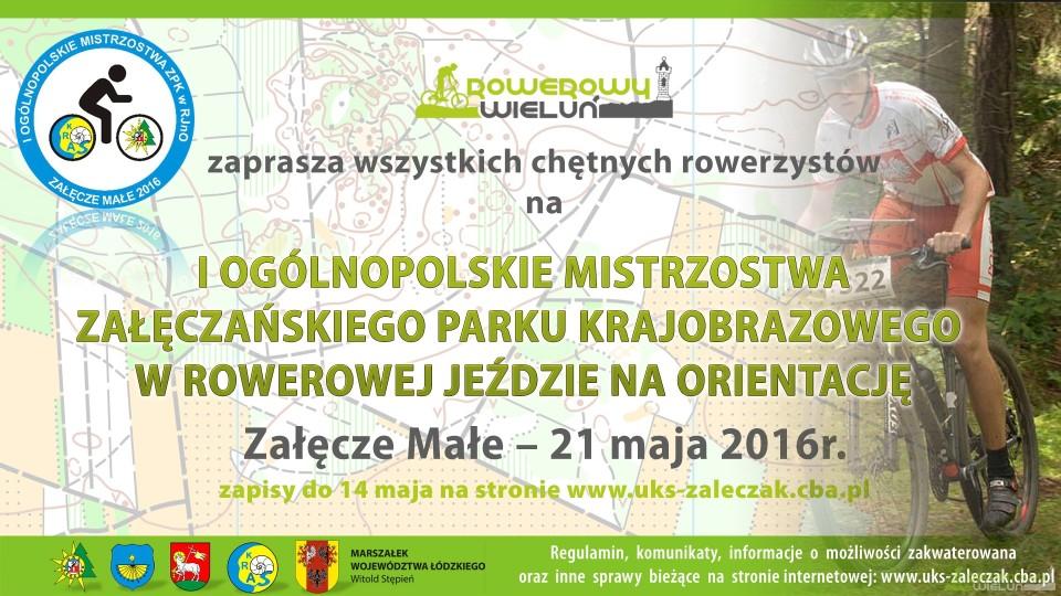 http://rowerowywielun.pl/wp-content/uploads/2016/04/rajd-960x540_c.jpg